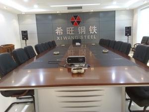 热博体育注册平台钢铁会议室