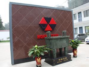 热博体育注册平台钢铁形象墙