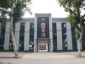 热博体育注册平台钢铁行政大楼