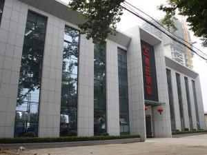 热博体育注册平台钢铁办公大楼